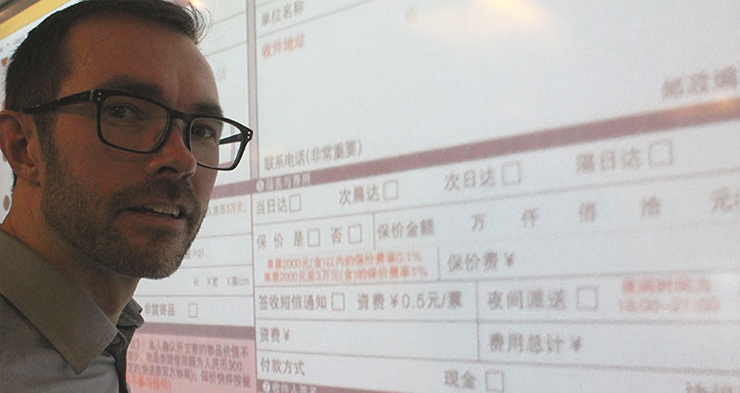 EDI-Soft makes entry into Chinese market