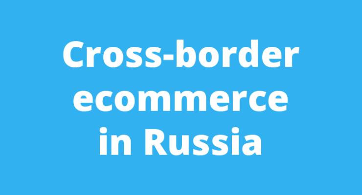 cross_border_ecommerce_russia