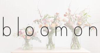 Dutch flower subscription service Bloomon expands to Denmark