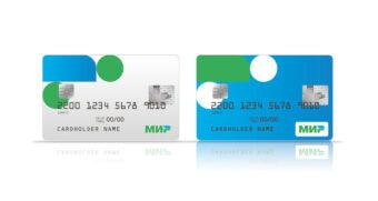 MIR cards