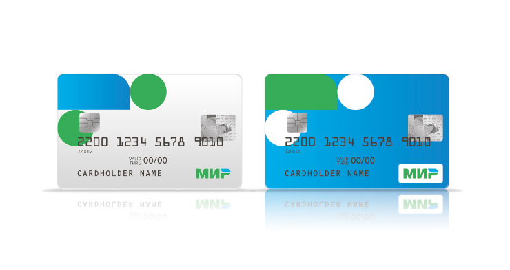 Russian PSP Assist enables online payments by MIR cards