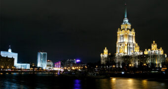 The city of Moscow, Russia