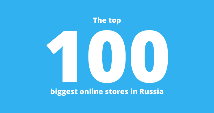 The 100 biggest online stores in Russia