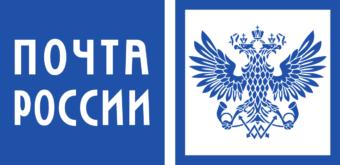 Russian Railways & Russian Post