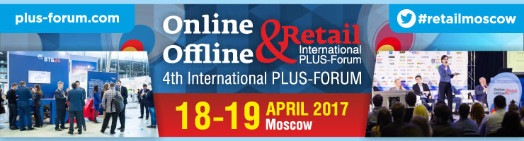 Plus-Forum Online & Offline Retail