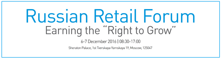 Russian Retail Forum
