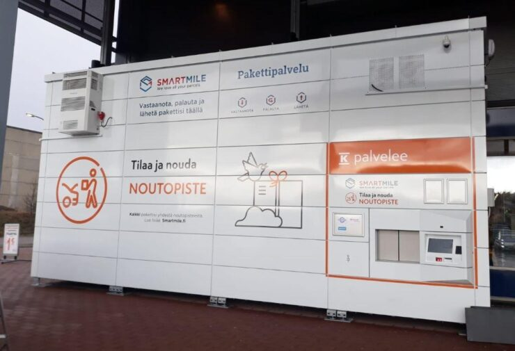 The parcel machine that combines storage at room and refrigerator temperatures.